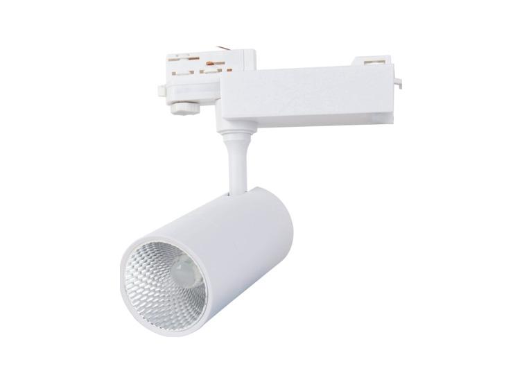 HLY-Z8035-B  导轨射灯