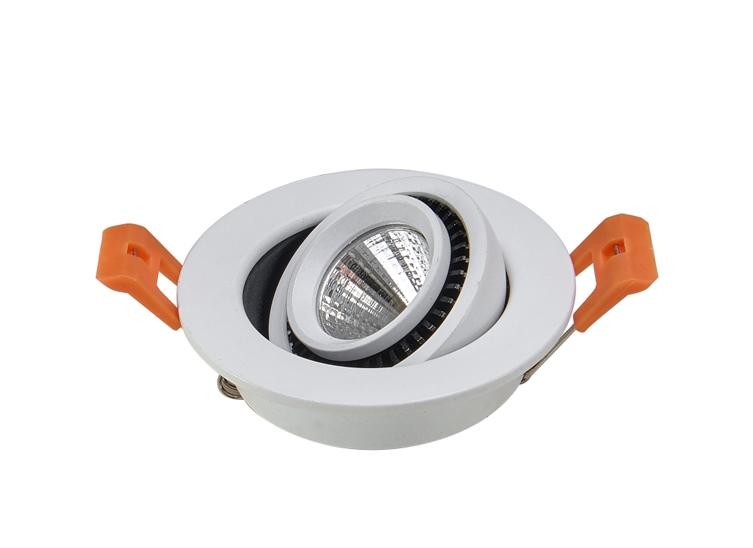 HLY-301B 万向可调超薄嵌入式射灯