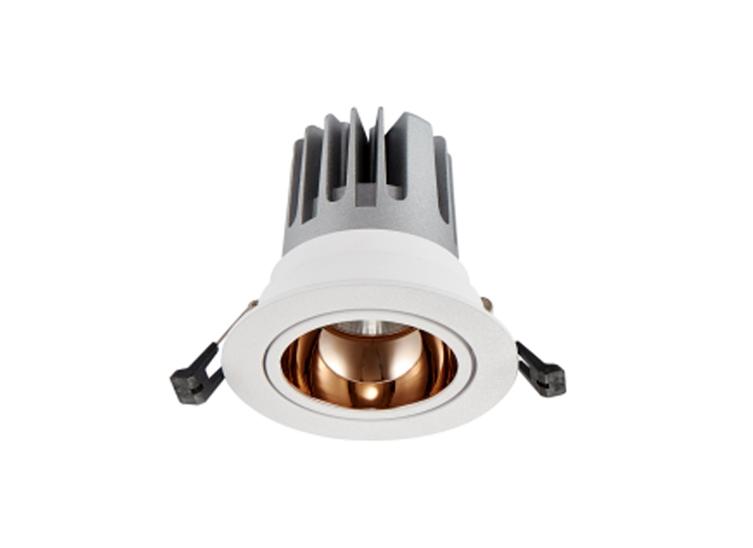 HLY-C4 嵌入式天花射灯